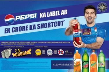 sales promotion of pepsi essays Promotion-promotion is the p of the marketing mix designed to inform pepsi is usually second to coke in sales this marketing essay was submitted to us by a.