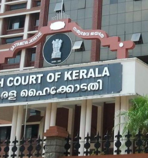 Kerala rummy for stakes judgment reserved