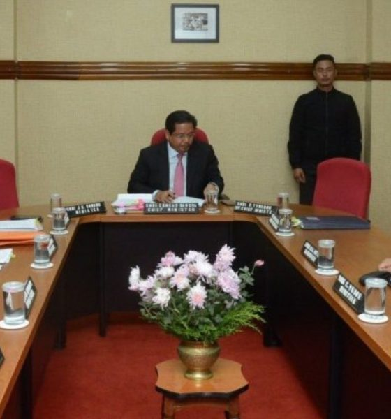 Meghalaya lottery rules announced